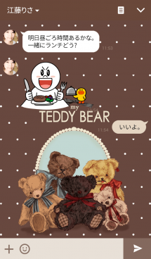 my TEDDY BEAR 画像(3)
