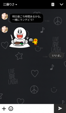 LIVE LOVE LAUGH 画像(3)