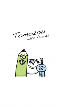 tomozou and pleasant friends 画像(1)