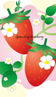Spruced up strawberry 画像(1)