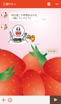 Spruced up strawberry 画像(3)