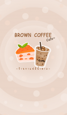 Brown Coffee Cafe 画像(1)