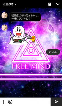 Triangle space FREE MIND 画像(3)