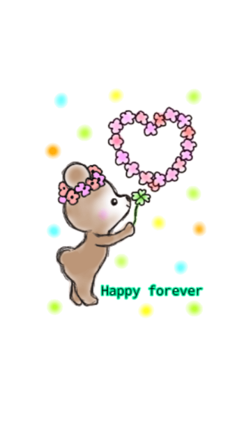 Bear happy foreverの画像(表紙)