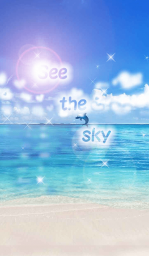 See the sky! 画像(1)