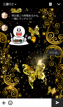 butterfly yellow gold 画像(3)