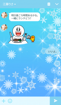 Little snowflake 画像(3)
