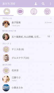 Carpe Diem - Purple 画像(2)