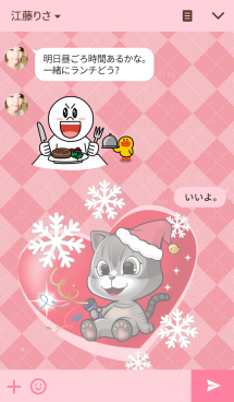 I wish you a merry christmas 画像(3)