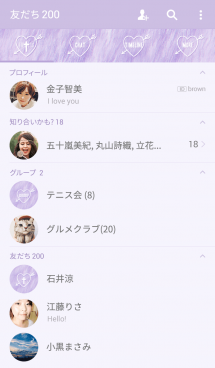 fluffy fur theme - Purple - 画像(2)