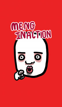 MENG-INACTION 画像(1)
