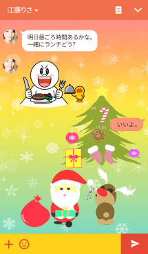 Christmas day with colorful background 画像(3)