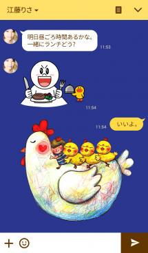 Jessie-New Year(My little new chickens) 画像(3)