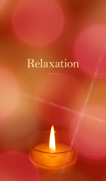 Relaxation 画像(1)