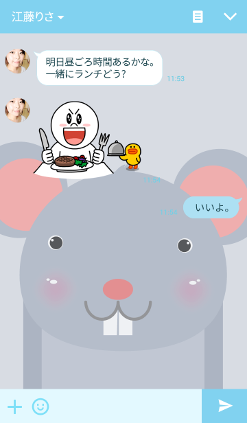 Simple mouse themeの画像(トーク画面)