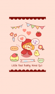 Little Red Riding Hood Ep.1 画像(1)