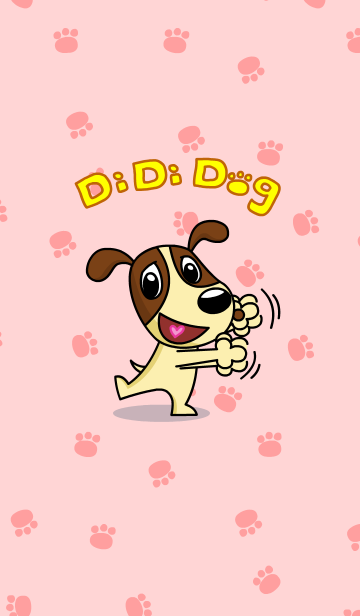 Didi Dog new themeの画像(表紙)