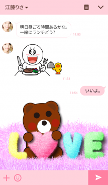 LOVELY Real intention Bear 画像(3)