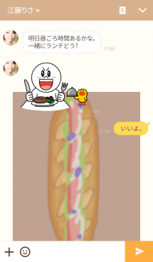 I like bread. 画像(3)