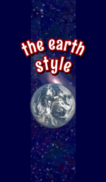 the earth style ( 地球 ) 画像(1)