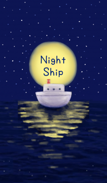 Night Ship 画像(1)
