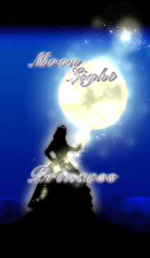 Moon Light Princess 画像(1)