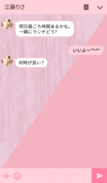 Elegant Colors -PINK- 画像(3)