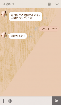 Elegant Colors -BEIGE- 画像(3)