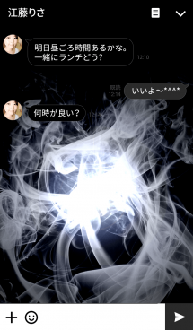 Light Smoke White 画像(3)