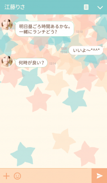 Colorful star basket 画像(3)