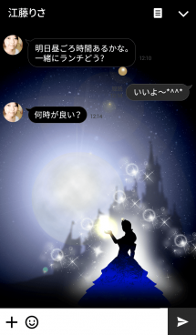 Moon Light Princess Second version 画像(3)