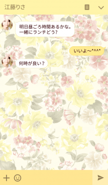 Debut de Fiore-Heureux flower- 画像(3)