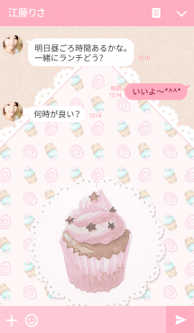 Strawberry Cream Cup Cake 画像(3)