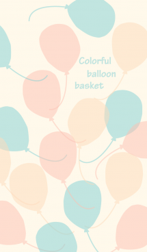 Colorful balloon basket 画像(1)