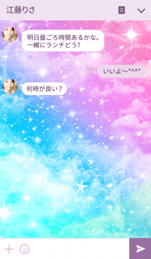 Shiny sky mode 画像(3)