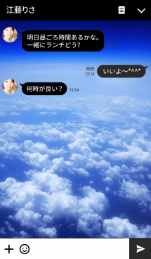 Above The Clouds 画像(3)