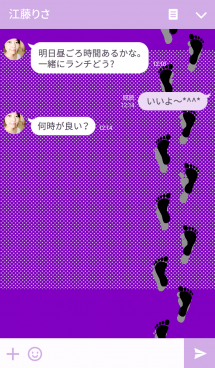 ASHIATO-Footprint-Ver.2 Purple 画像(3)
