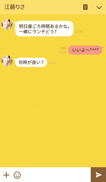 SIMPLE-yellow 画像(3)