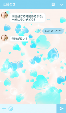 Pure Hearts Blue 画像(3)