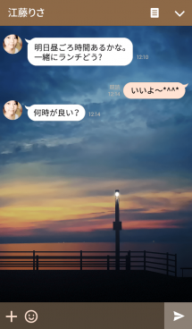 After Sunset 画像(3)