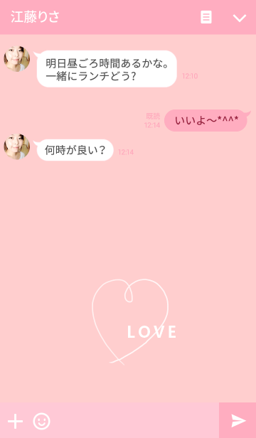 LOVE PINK-Simple Heart-の画像(トーク画面)
