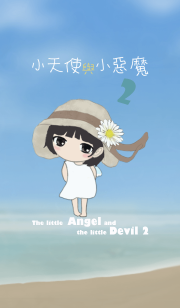 The little Angel and little Devil(2017)の画像(表紙)