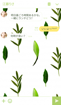 Fresh green leaves 画像(3)