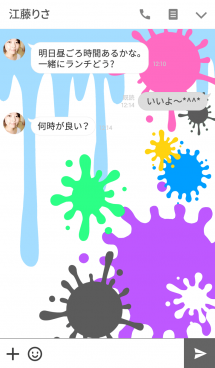 Color ink 画像(3)
