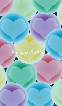 Lovely glass ball Heart 2 画像(1)