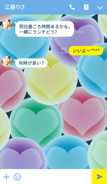 Lovely glass ball Heart 2 画像(3)