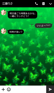 Green butterfly dance 画像(3)