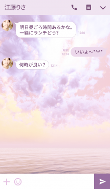 Milky Clouds 画像(3)