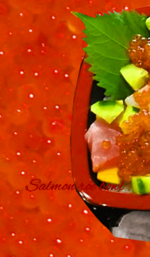 Salmon roe bowl 画像(1)