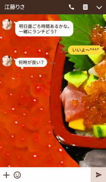 Salmon roe bowl 画像(3)